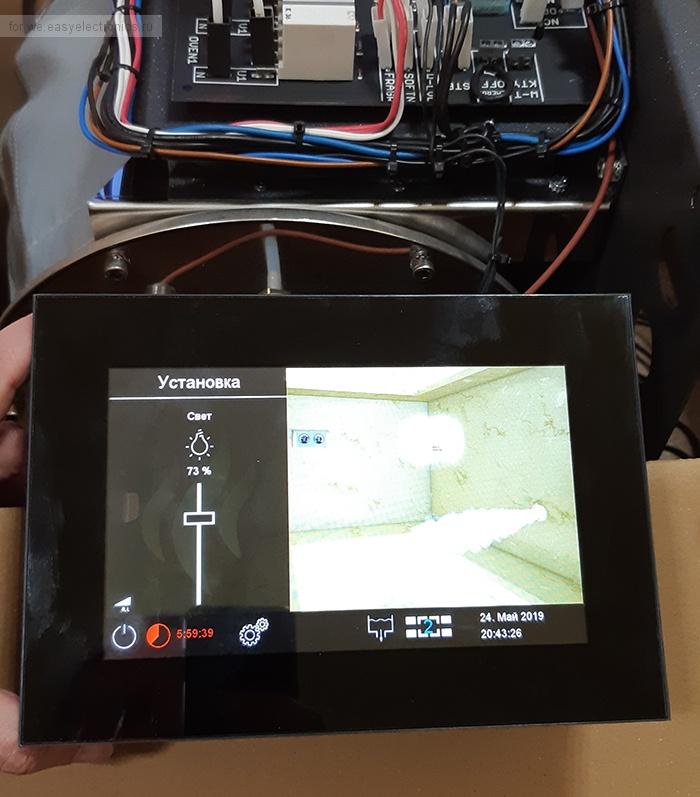 Реверс-инжиниринг протокола обмена в оборудовании EOS - 7