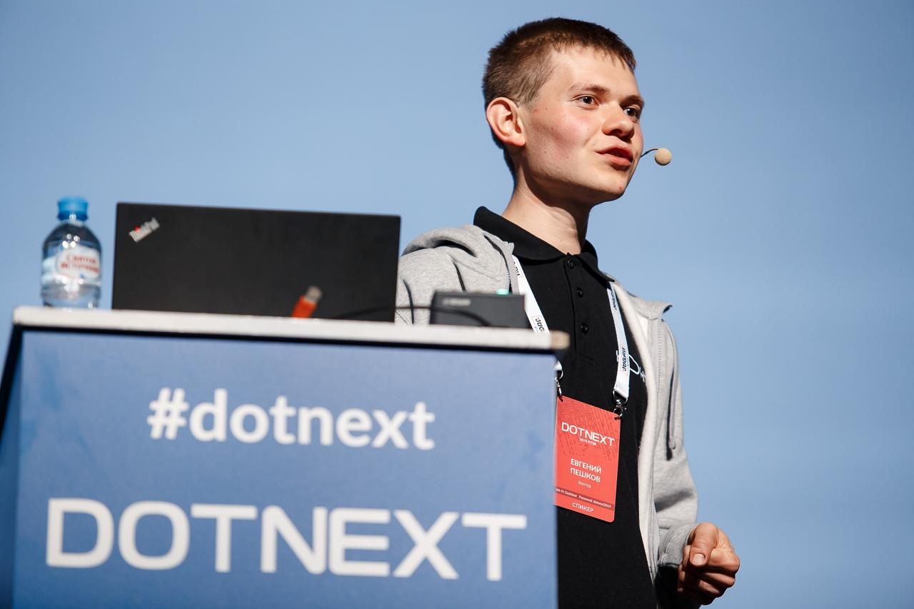 DotNext 2019 Piter: небольшой отчёт - 3