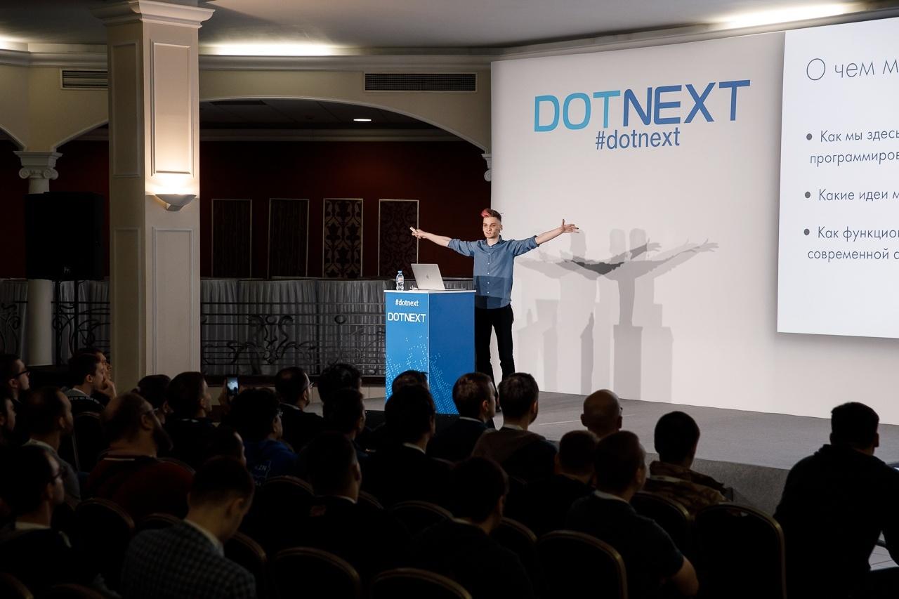 DotNext 2019 Piter: небольшой отчёт - 5