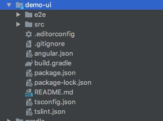 Создание многомодульного Gradle проекта SpringBoot + Angular в IDEA - 10