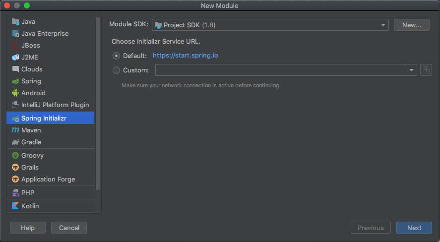 Создание многомодульного Gradle проекта SpringBoot + Angular в IDEA - 3