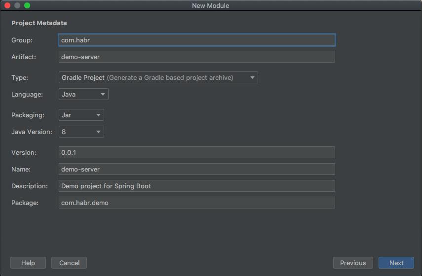 Создание многомодульного Gradle проекта SpringBoot + Angular в IDEA - 4