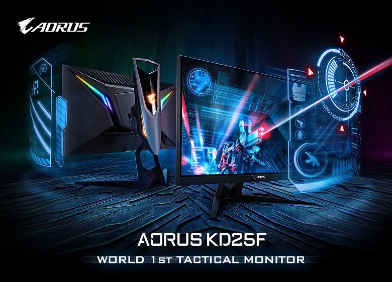 Представлен монитор Aorus KD25F: время отклика — 0,5 мс, частота обновления — 240 Гц