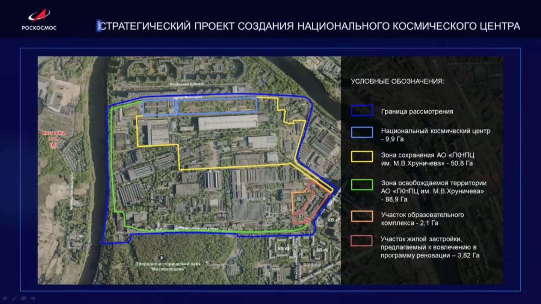 Российские космонавты на Луне к 2030 году: презентация Рогозина - 6