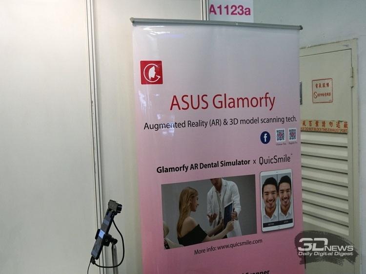 Computex 2019: приложение ASUS Glamorfy позволяет изменять внешность пользователя