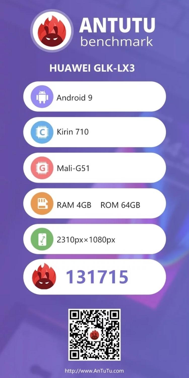 Появление Huawei Nova 5I в бенчмарке AnTuTu может означать скорую презентацию смартфона