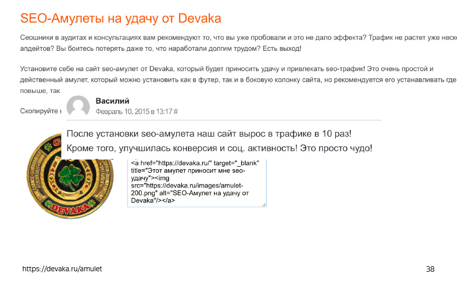 Жизнь до рантайма. Доклад Яндекса - 31