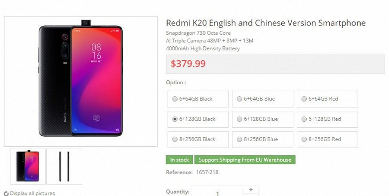 Плата за бренд: Xiaomi Mi 9T окажется дороже Redmi K20, хотя характеристики этих моделей совершенно одинаковы