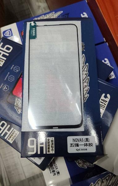 Смартфоны Huawei Nova 5 и Nova 5i получат экраны без вырезов