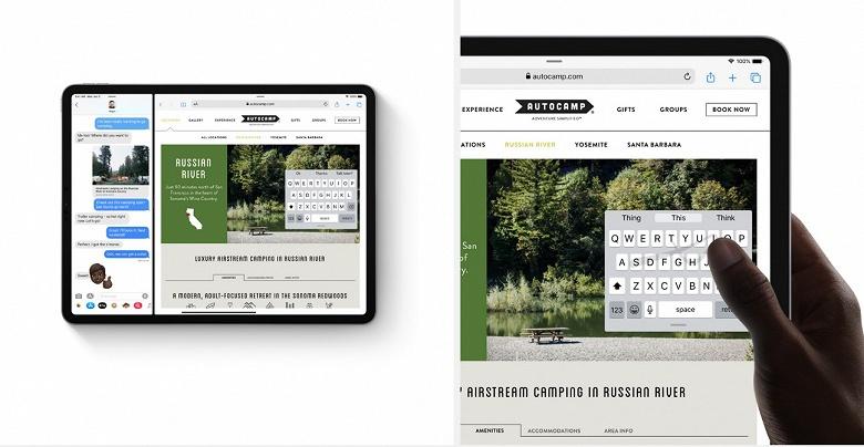 Apple представила iPadOS — отдельную версию iOS для своих планшетов
