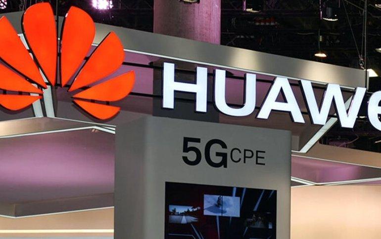 Huawei лишили доступа к обновлениям ПО для разработки микросхем