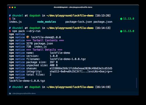 Node.js-проекты, в которых лучше не использовать lock-файлы - 2