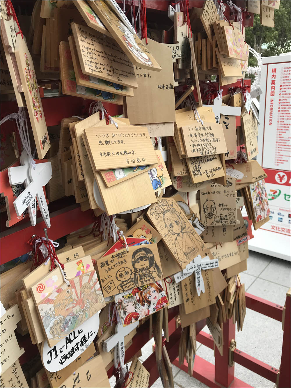 Акихабара: место гнездования отаку - 1