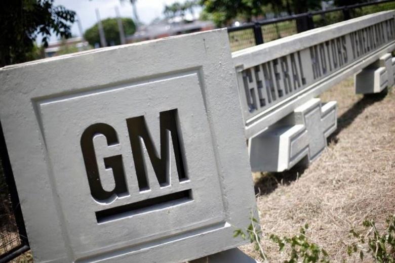 General Motors собирается покрыть США станциями зарядки электромобилей