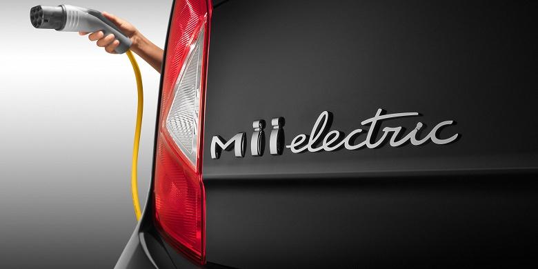 Не стоит путать с продукцией Xiaomi: SEAT готовит Mii Electric — «один из самых доступных электромобилей»