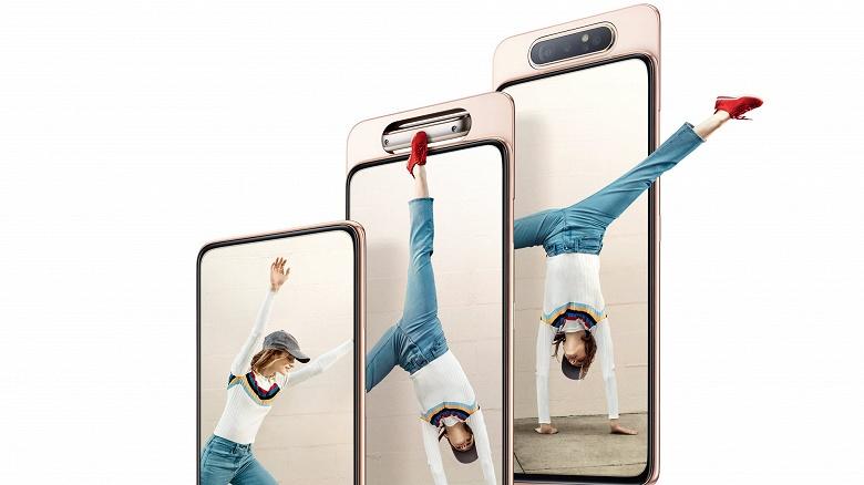 Странный флагман. Смартфон Samsung Galaxy A90 может оказаться менее производительным, чем Galaxy A80