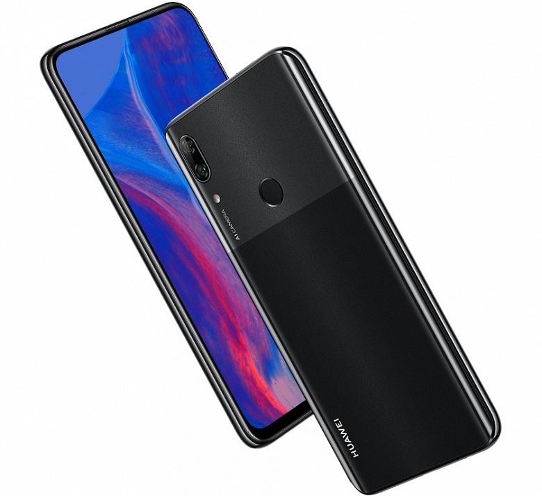 Canalys снижает прогноз поставок смартфонов на 2019 год - 1