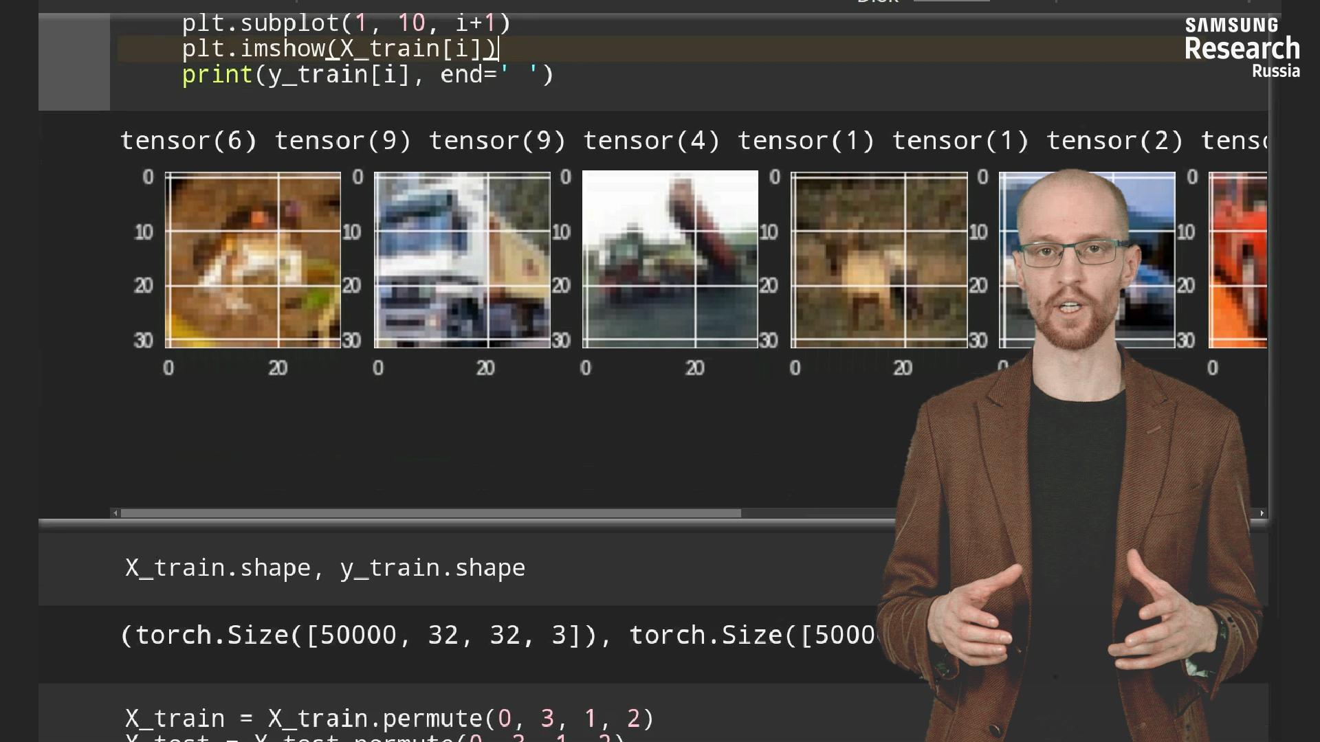 Samsung открывает бесплатный онлайн-курс по нейросетям в задачах компьютерного зрения - 1