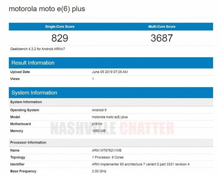 Бюджетный смартфон Moto E6 Plus замечен в Geekbench: он получил 2 ГБ ОЗУ и платформу MediaTek Helio P22