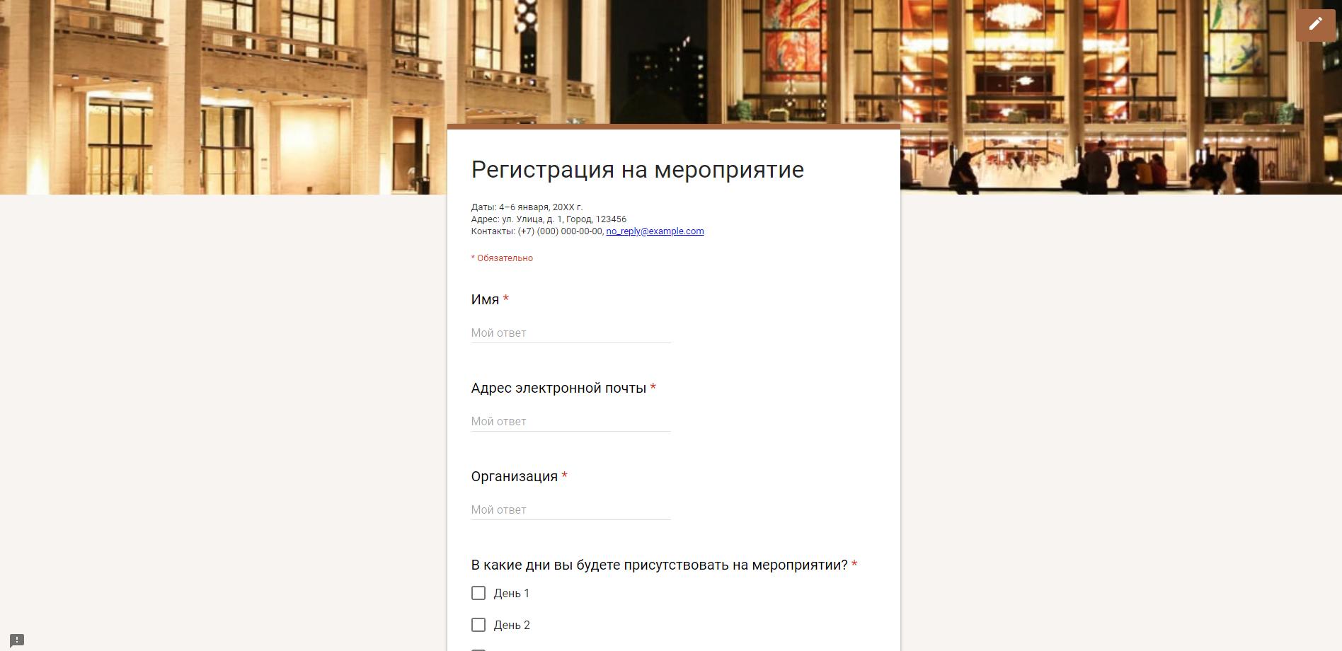 Как сделать веб-формы на сайте удобными и безопасными: инструменты разработки и конструкторы - 9