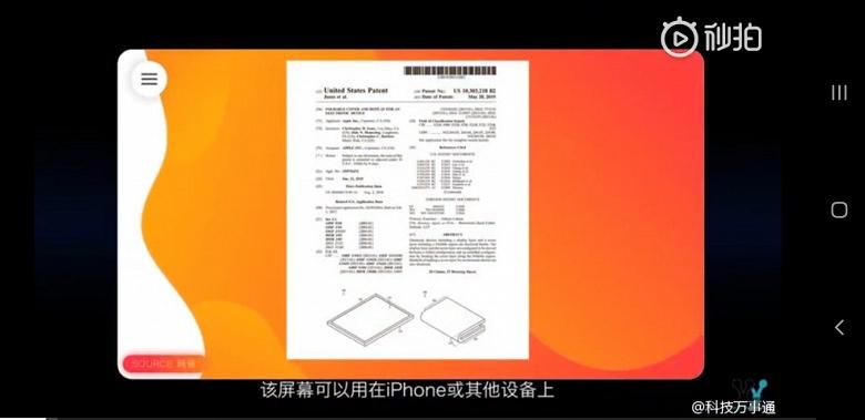 Опубликованы концептуальные изображения складного смартфона Apple с гибким экраном