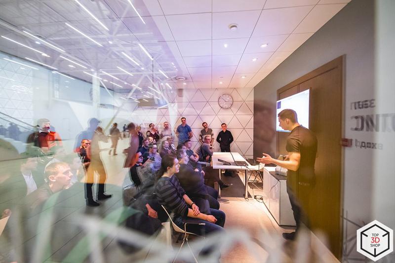 Приглашаем на Top 3D Expo в сентябре - 13
