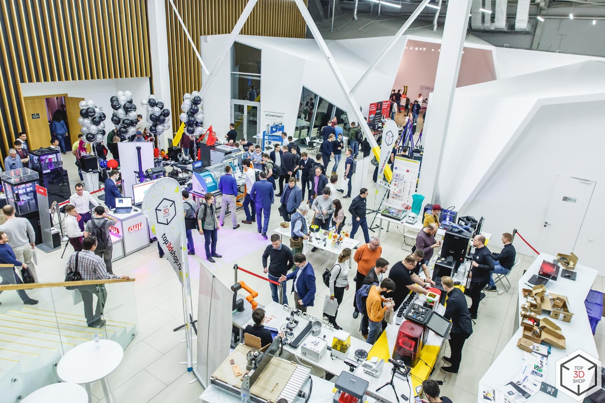 Приглашаем на Top 3D Expo в сентябре - 2