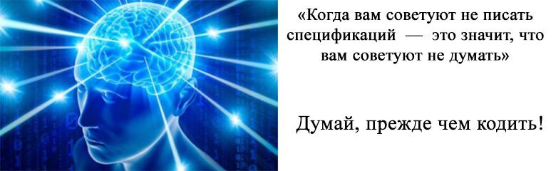 Программирование — больше, чем кодинг - 1