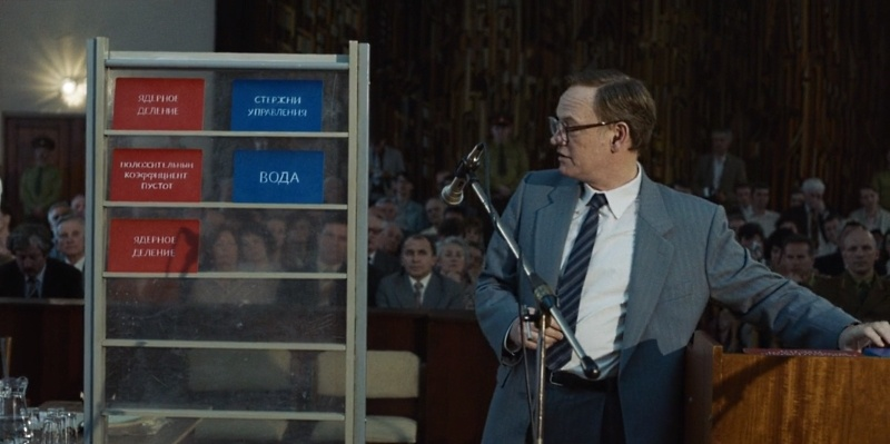 Сериал «Чернобыль»: смотреть и думать - 3