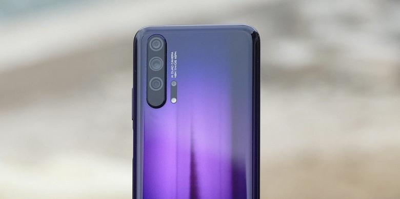 Смартфон Honor с 5G выйдет в конце года