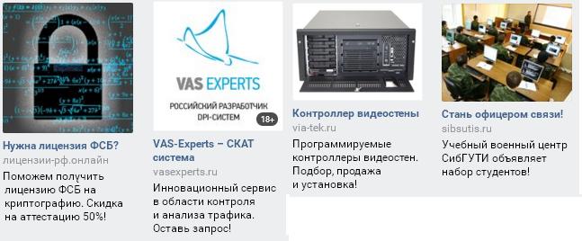 FAQ по перехвату сотовой связи: что такое IMSI-перехватчики - СКАТы, и можно ли от них защититься - 5