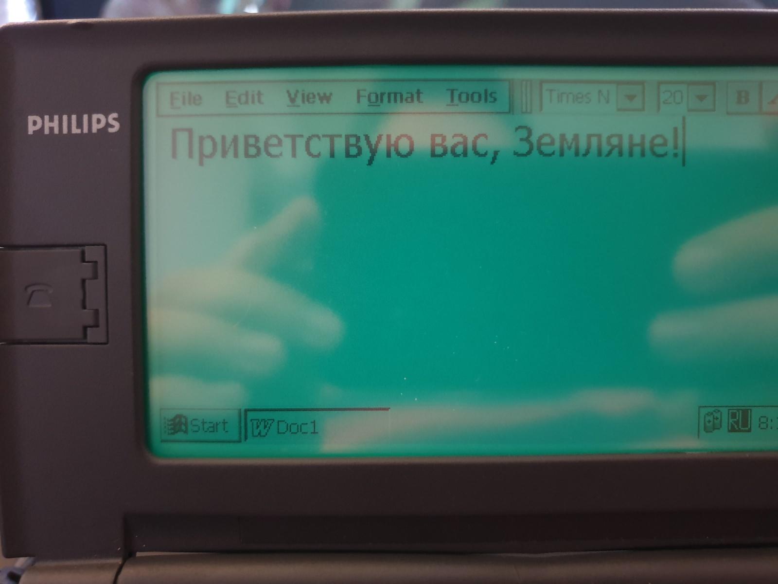 Древности: Philips Velo 1, ночной кошмар энтузиаста технологий - 14