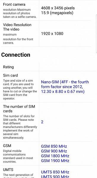 Экран Super AMOLED диагональю 6,3 дюйма, тройная камера, Snapdragon 675: опубликованы все характеристики потенциального хита Samsung Galaxy M40