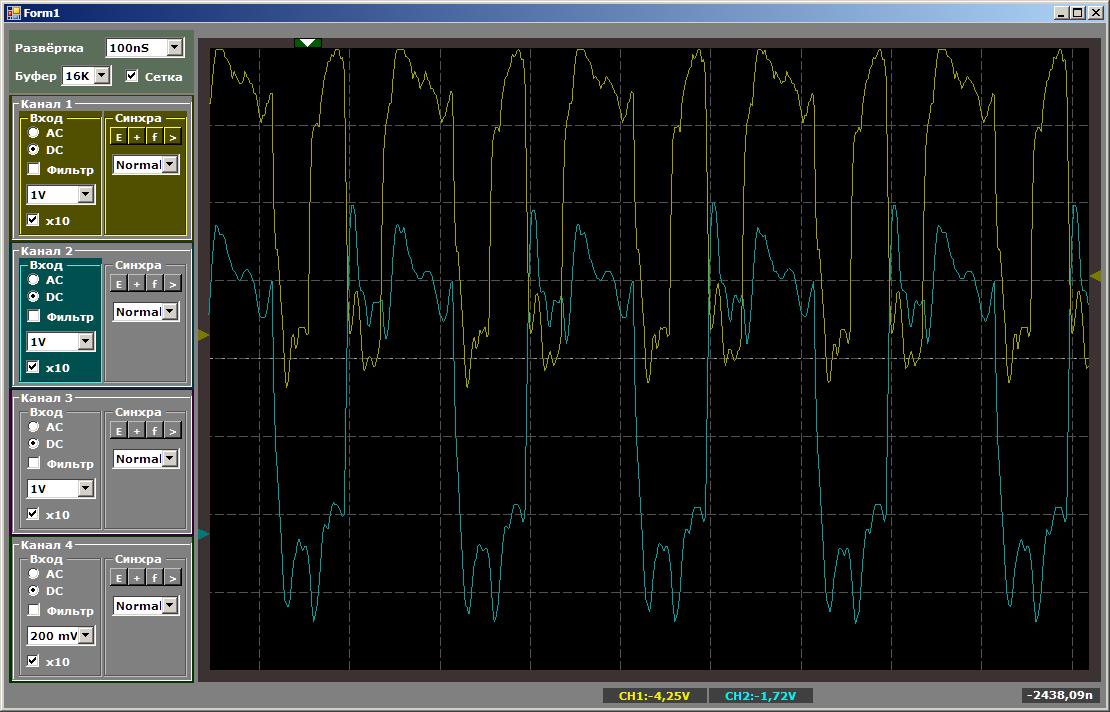 Разработка собственного ядра для встраивания в процессорную систему на базе ПЛИС - 33