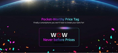 Стали известны подробности о смартфоне LG W, который выступит конкурентом для линеек Samsung Galaxy M и Redmi 7