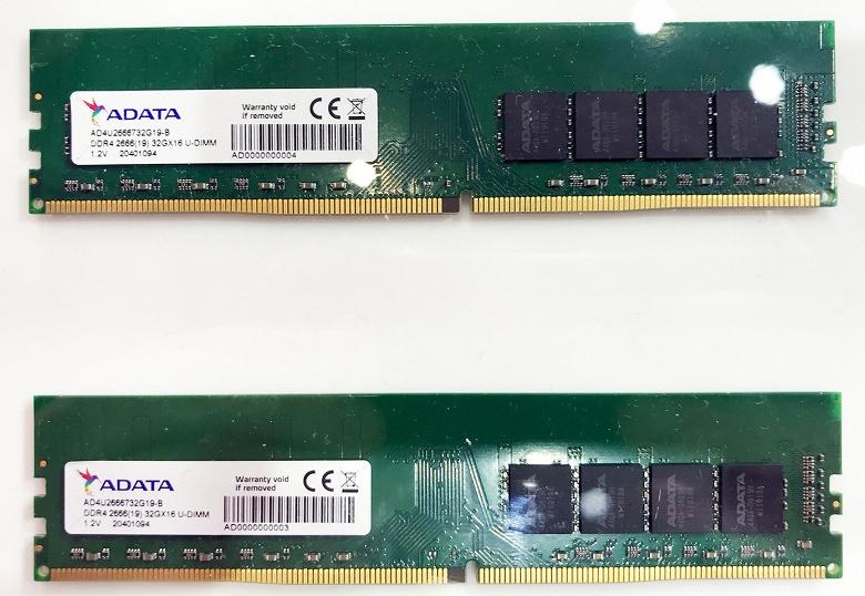 У Adata готов модуль DDR4 DIMM обычной высоты объемом 32 ГБ