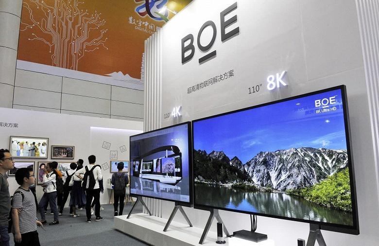 В этом году BOE опередит LG Display и станет крупнейшим в мире производителем плоских дисплеев
