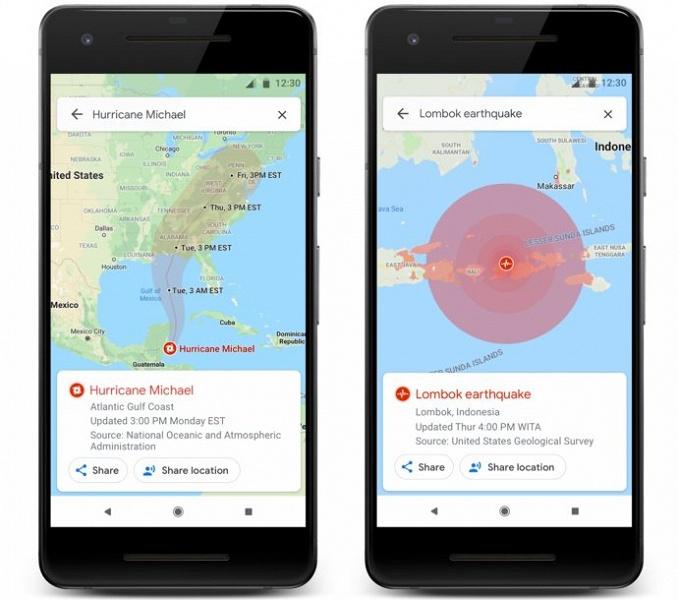 Google Maps предупредит о надвигающемся стихийном бедствии и направит в безопасное место