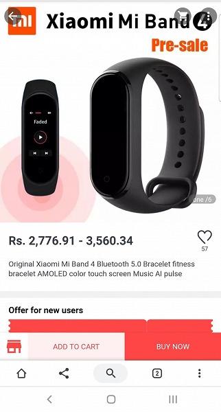 В Индии уже можно заказать фитнес-браслет Xiaomi Mi Band 4, цены известны