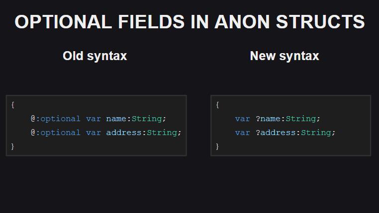 Объявление необязательных полей в анонимных структурах