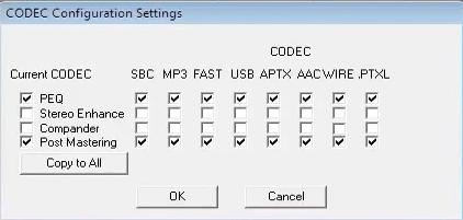На картинке: галочки активации разных функций DSP отдельно на каждый кодек.