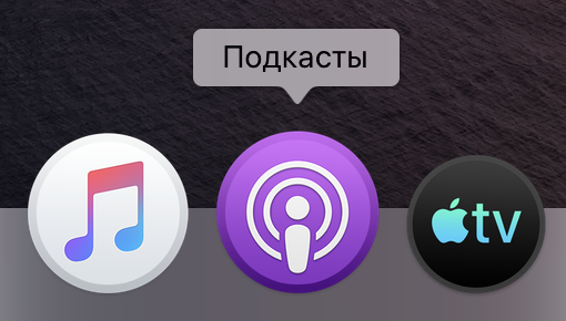 Беты Apple живьем: мелочи, о которых не рассказали на презентации - 12