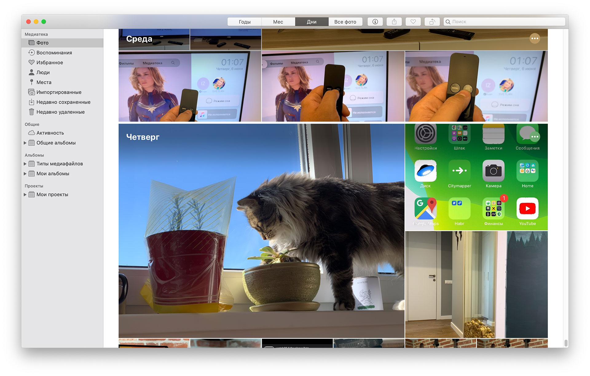 Беты Apple живьем: мелочи, о которых не рассказали на презентации - 15
