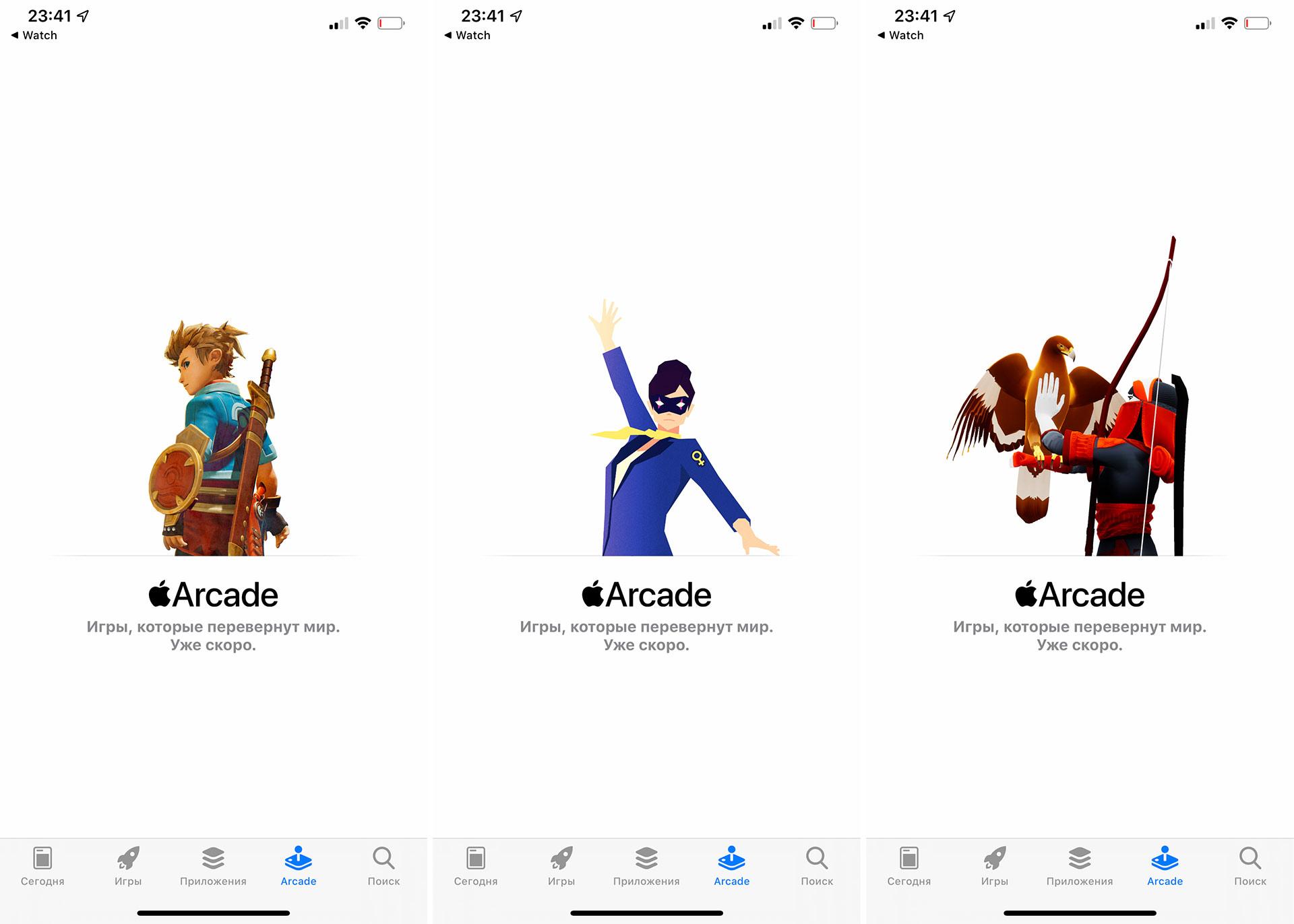 Беты Apple живьем: мелочи, о которых не рассказали на презентации - 16