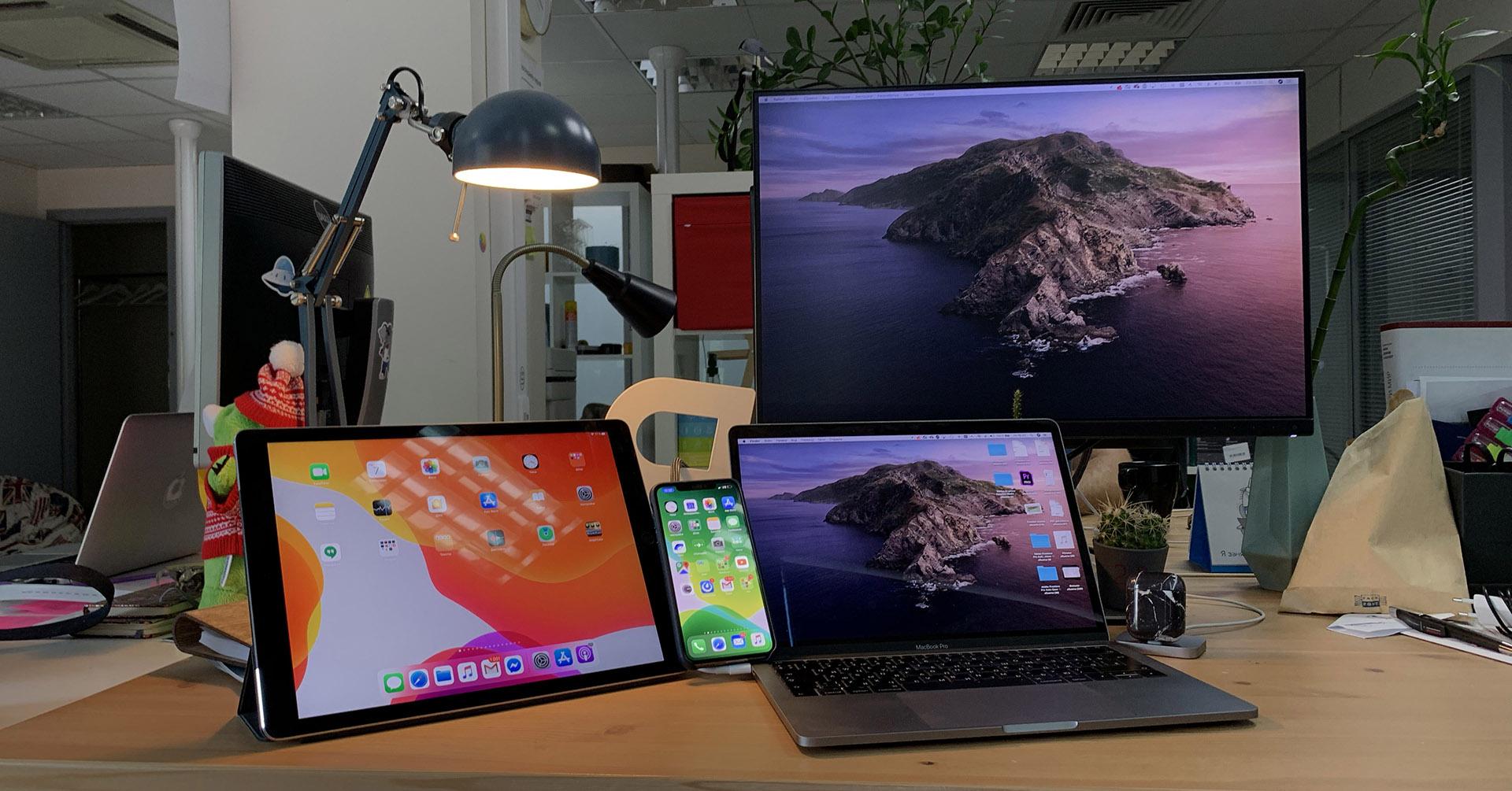 Беты Apple живьем: мелочи, о которых не рассказали на презентации - 1