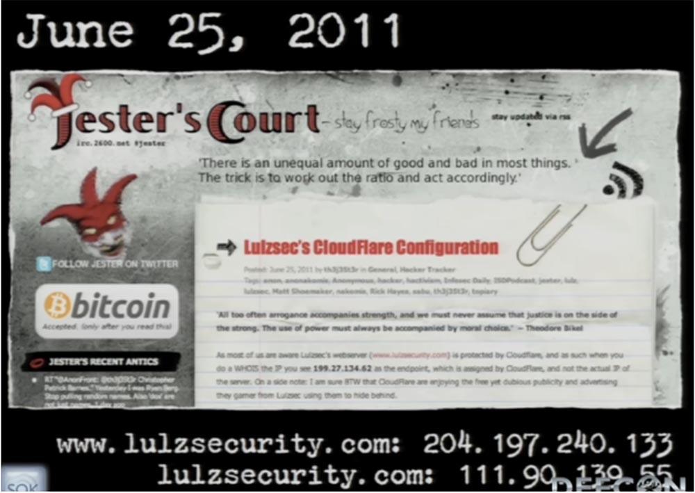 Конференция DEFCON 19. Три поколения DoS-атак (с участием аудитории в качестве жертв). Часть 2 - 11