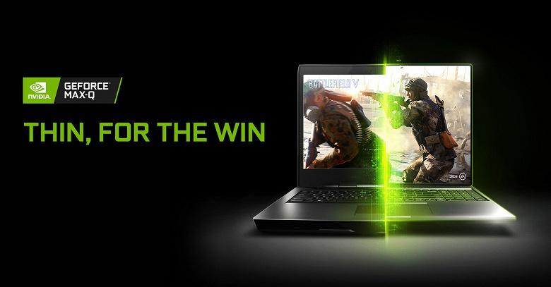 Видеокарта Nvidia GeForce RTX 2080 Max-Q быстрее RTX 2070 Max-Q всего на 15-17%, но ноутбуки с ней стоят на $400-500 дороже