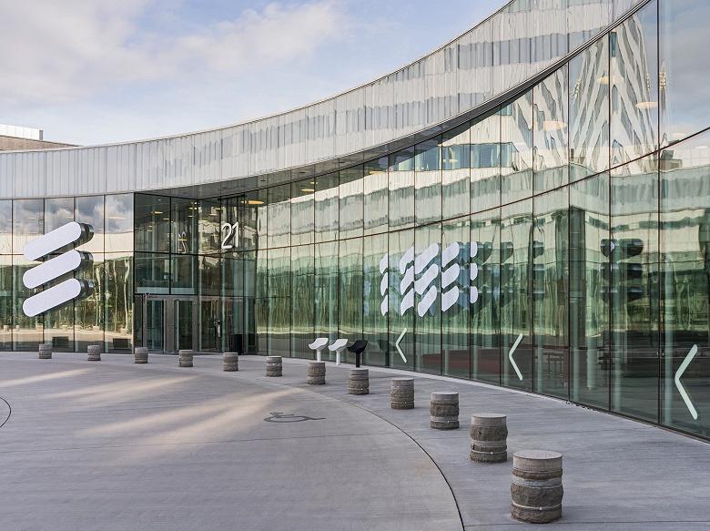Ericsson и Intellectual Ventures подписали лицензионное соглашение