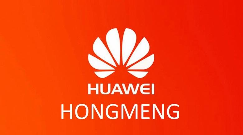 HongMeng, Ark или Oak. Huawei уже зарегистрировала свою ОС во многих странах мира