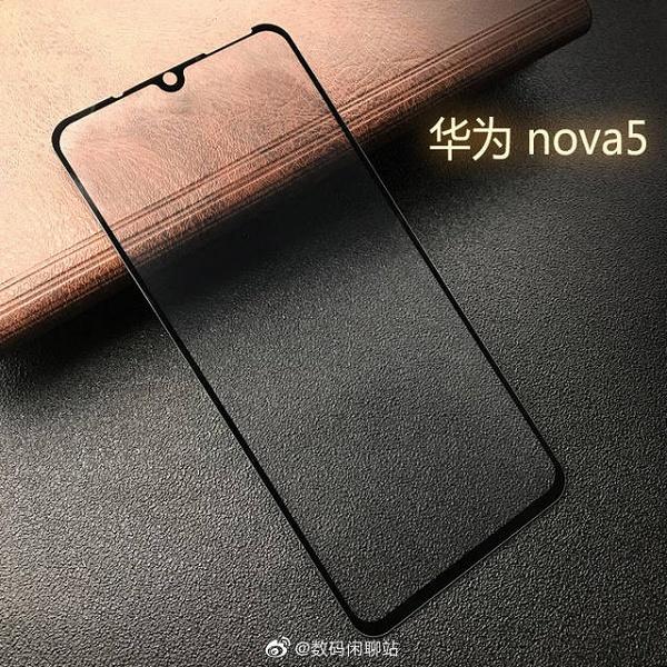 Huawei Nova 5 порадует качественным дисплеем